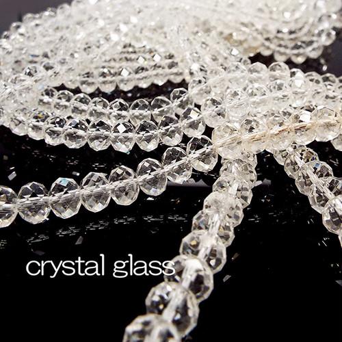 クリスタルガラス ビーズ ボタンカット クリア 連売り