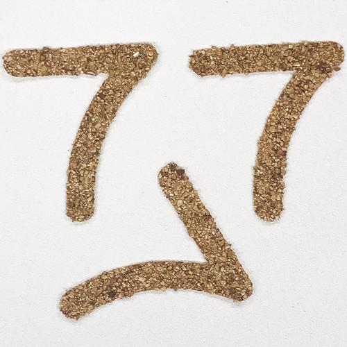 切り文字 A&Cペーパー ストーン 粘着付 数字「7」