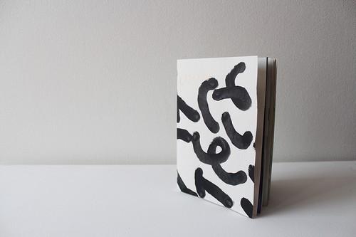 大岡弘晃|ささやきまかせの本 #1