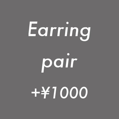 Earring pair +¥1000
