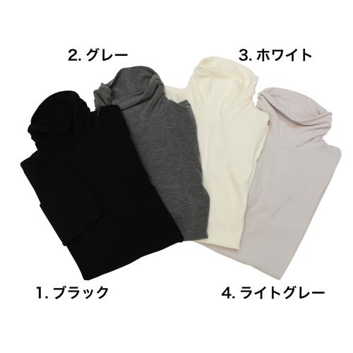 ミップ素材カットソー【アルドリッジ】