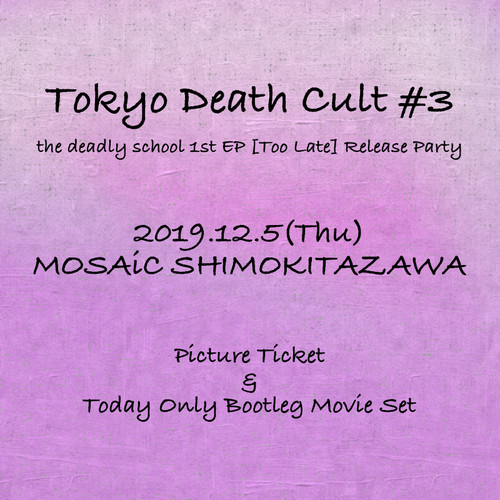 Tokyo Death Cult #3 Picture Ticket