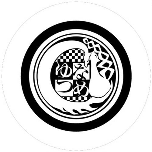 ゆなつめロゴ缶バッジ(黒)
