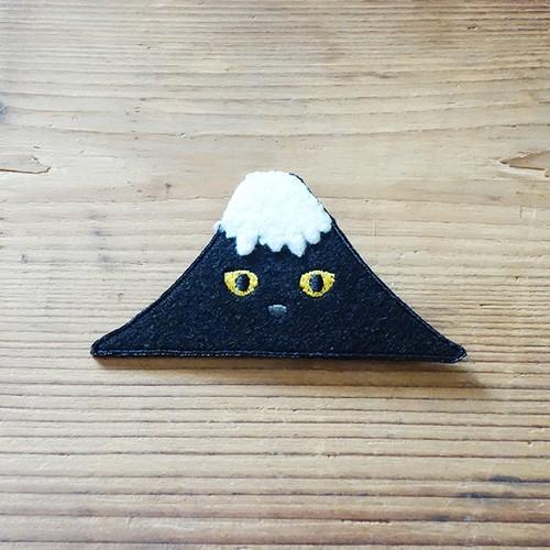 【 Super B Studio 】 ブローチ Fuji-Meow ねこやま