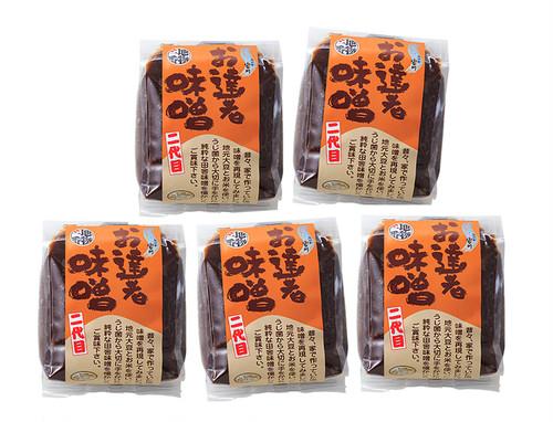 熟成味噌 無添加 原材料国産 4㎏(800g ×5個)