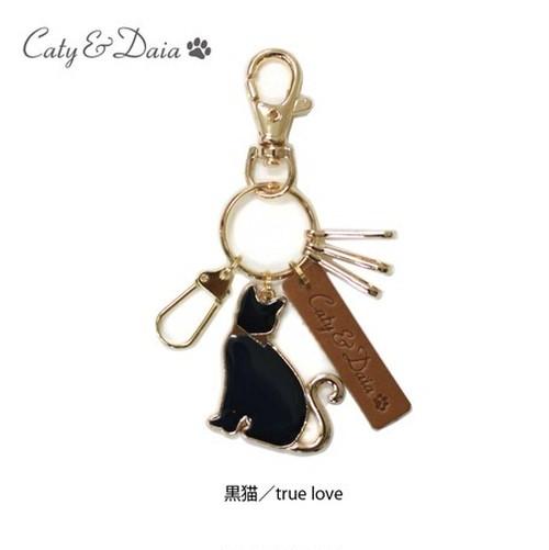 Caty&Daia キーチャーム 黒猫/true love