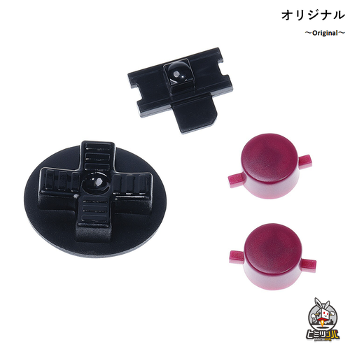 GB カスタムオーダー専用オプション【ボタン】