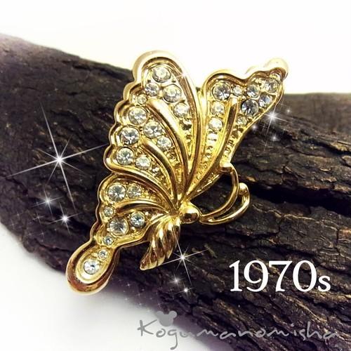 優美な蝶モチーフ★パヴェ ラインストーン ヴィンテージ バタフライ ブローチ 1970s ラッキーアイテム