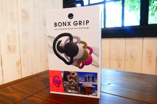 BONX Grip 1個入りパッケージ