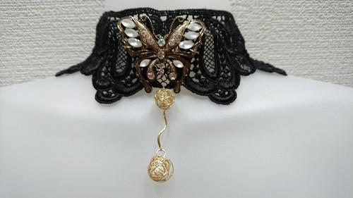 チョーカー(蝶)