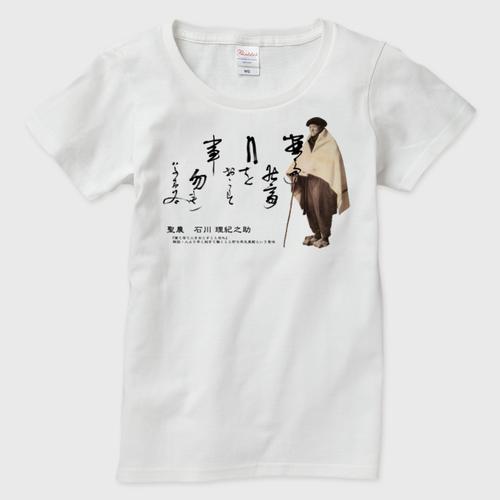 リキノスケ(白)レディースTシャツ ガーメントインクジェット印刷