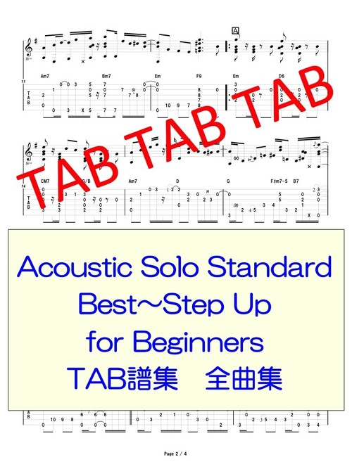 TAB譜 全曲集Vol.3「Acoustic Solo Standard Best~Step Up for Beginners」