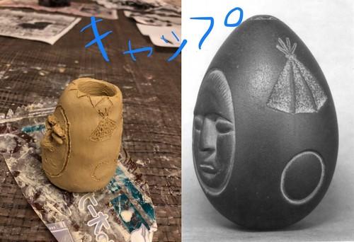 """オーパーツ""""人面彫刻石""""を真似た花瓶"""