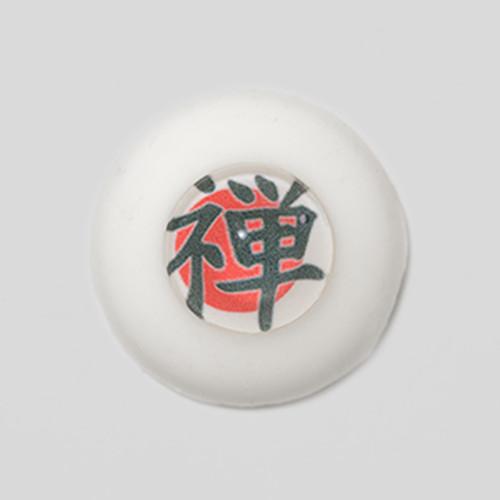 シリコンアイ - 19mm Zen ナチュラル白目 片目のみ