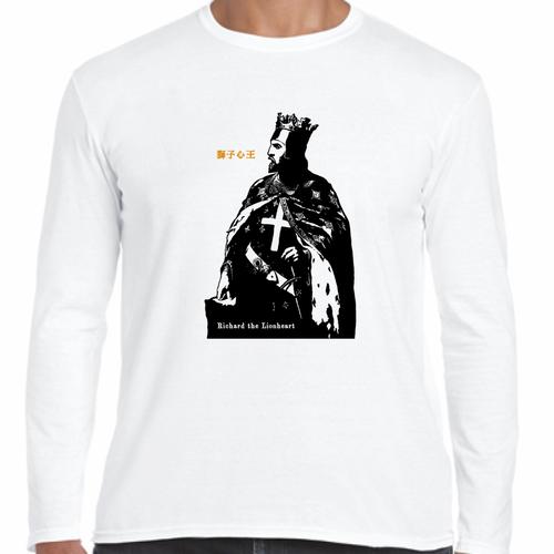 リチャード1世(獅子心王) イングランド 国王 十字軍 歴史人物ロングTシャツ062
