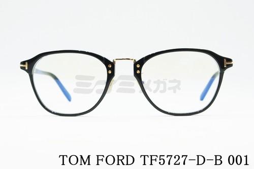【正規取扱店】TOM FORD(トムフォード) TF5727-D-B 001 メガネ フレーム ウエリントン コンビネーション ブルーライトカット