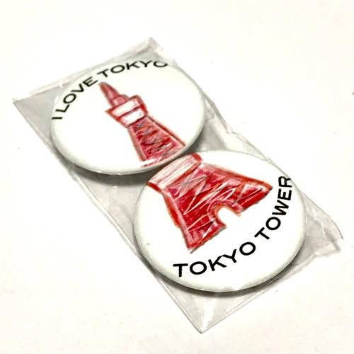 【ニコイチ缶バッジ】東京タワー