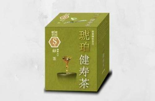 琥珀健寿茶 S型(脂肪)1ヶ月用