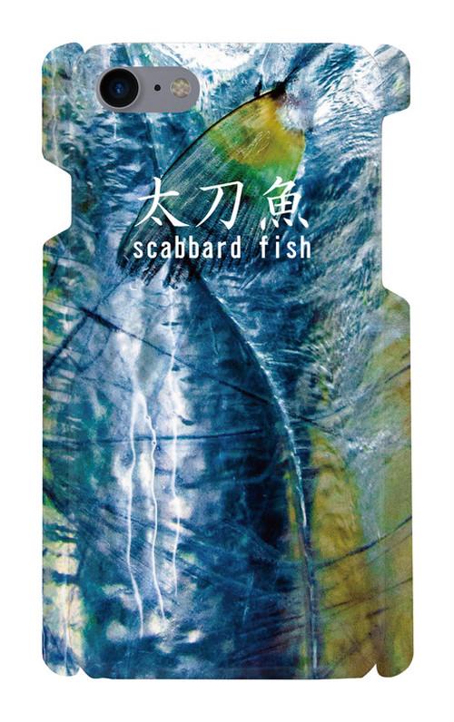 """【 iPhone7/8用 】鱗シリーズ """"太刀魚"""" お魚スマホケース 送料込み"""