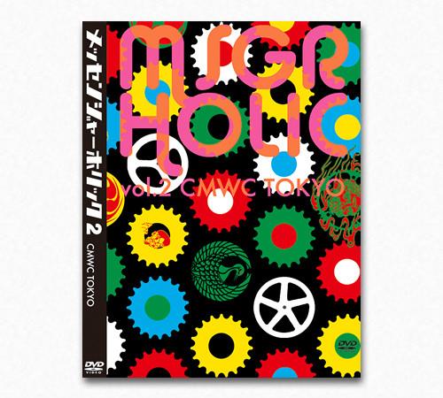 MSGR-HOLIC vol.2 CMWC TOKYO [DVD]