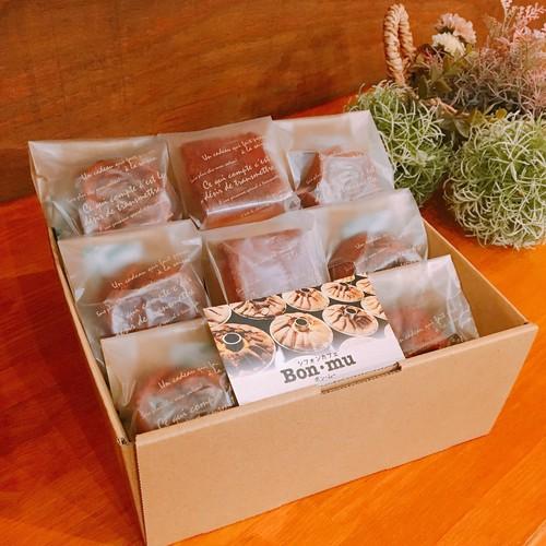 フィナンシェ&レモンキューブ 9個入りギフトBOX(送料込み)
