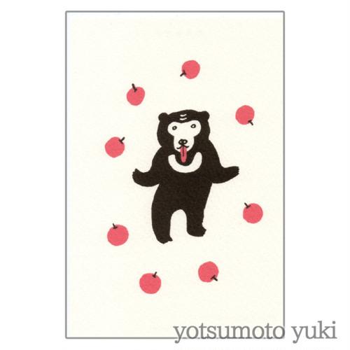 ポストカード - マレーグマ氏はくいしん坊 - no11-yot-09