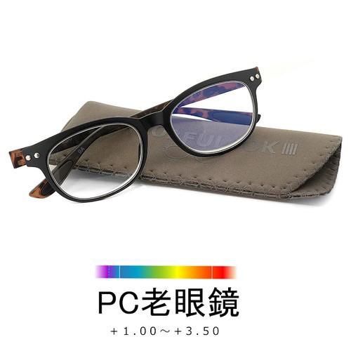 老眼鏡 ブルーライトカット 超軽量 おしゃれ メンズ レディース 5561 男性用 女性用 リーディンググラス シニア 母の日 父の日 敬老の日 プレゼントとしても 人気