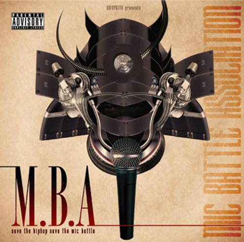 V.A. / SHINPEITA presents M.B.A ~mic battle association~ (2CD)