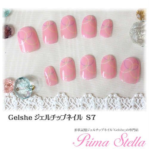 Gelshe gel chip nail 【S7】