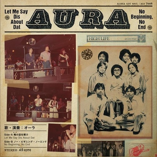 AURA『 LET ME SAY DIS ABOUT DAT / NO BEGINNING, NO END 』