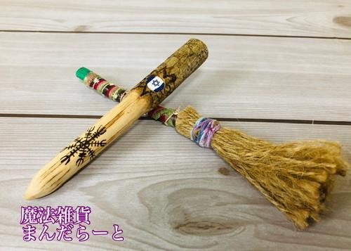 ミニサイズのマジカルワンド  魔法の杖