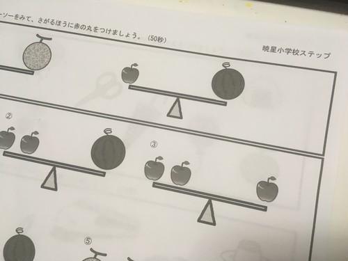 ペーパー280 印刷バージョン 期間限定受付! 12/3まで 発送12/11