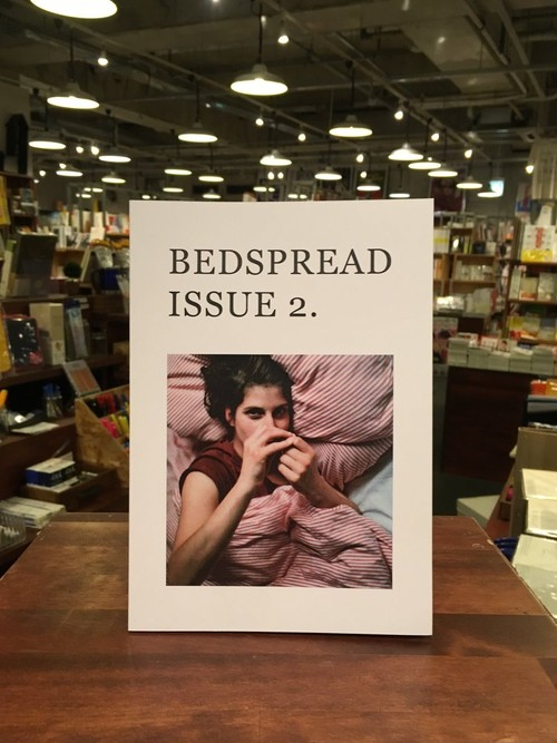 【ZINE】BEDSPREAD Issue2
