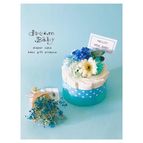 Baby's  pois(ドット柄ブルー)1段おむつケーキ