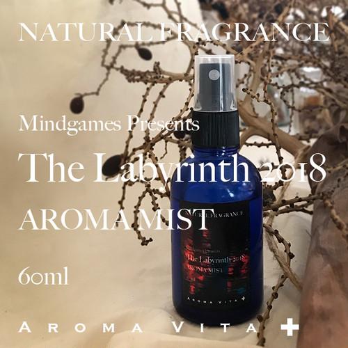 【残り僅か!】The Labyrinth 2018 Aroma Mist 60ml(300プッシュ)ポーチ付き