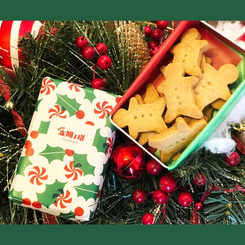 【NEW クリスマス限定】タイヨウノカンカン mini ジンジャーマン|太陽ノ塔|クッキー缶