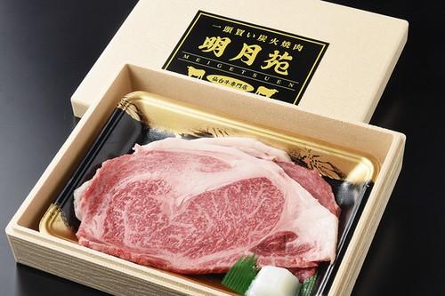 仙台牛サーロインステーキ 200g×3枚