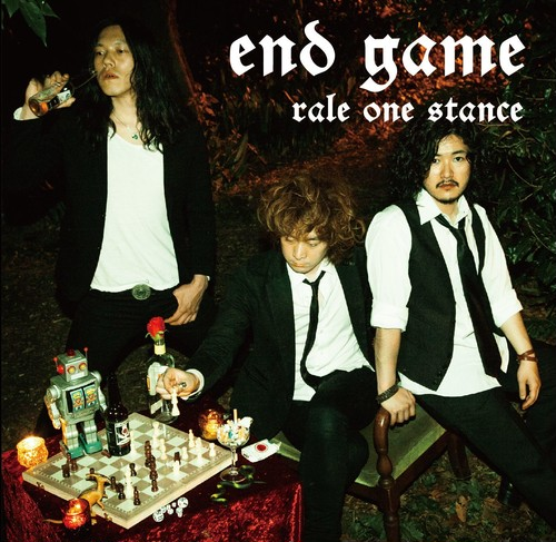 1st mini album -end game-