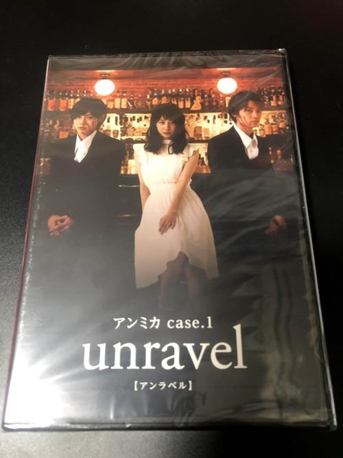 【SALE2000円引き】【unravel】公演DVD(大崎捺希・岡田彩花・百瀬朔 主演)