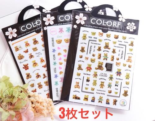 送料無料♡ かわいいクマちゃん テディベア くまちゃん ゆめかわいい ネイルシール3セット熊