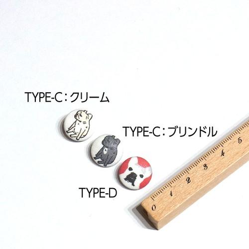 NEWくるみぼたん(15mm)