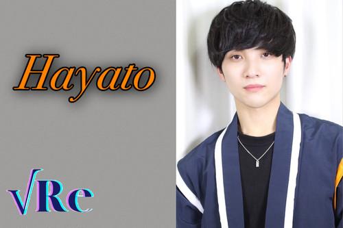 【ランチェキ】√Re Hayato