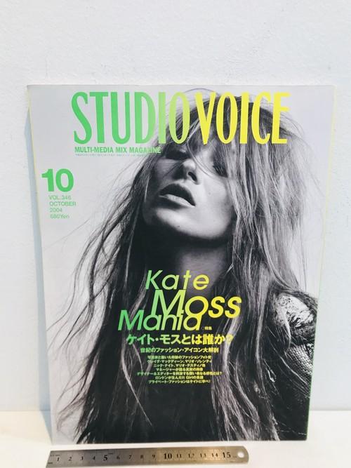 ケイト・モスとは誰か? STUDIO VOICE 2004