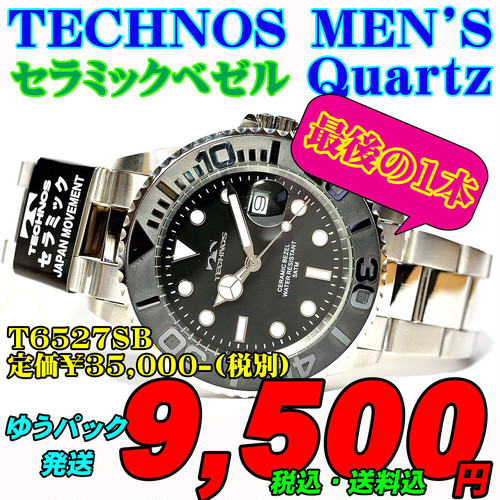 TECHNOS MEN'S Quartz T6527SB 定価¥38,500-(税込)
