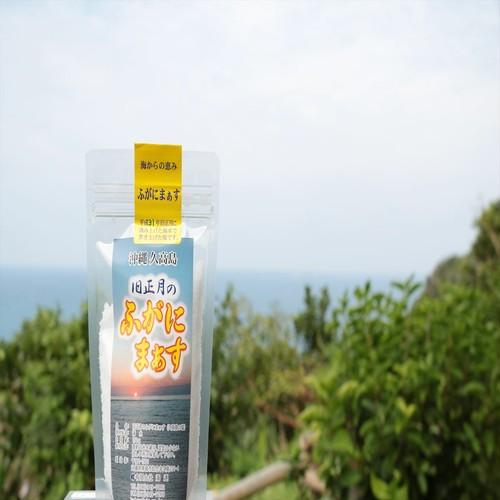 沖縄 久高島産 海連の塩 ふがにまぁす 旧正月(150g)