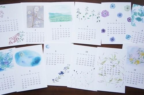 季の環カレンダー2021