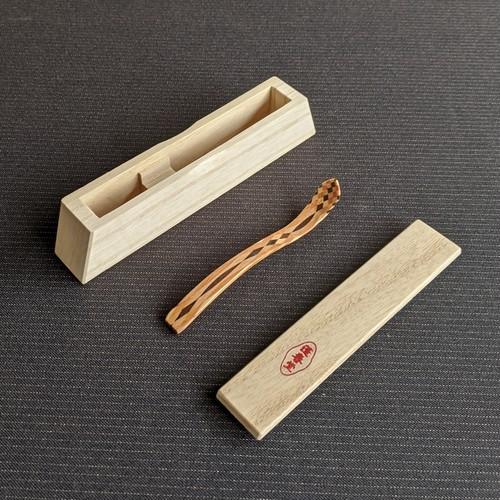 寄木の創作茶杓(小)【C】【送料無料】