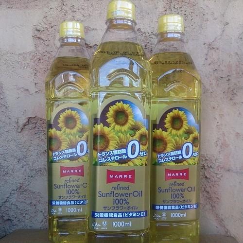 ひまわり油1L Sunflower oil