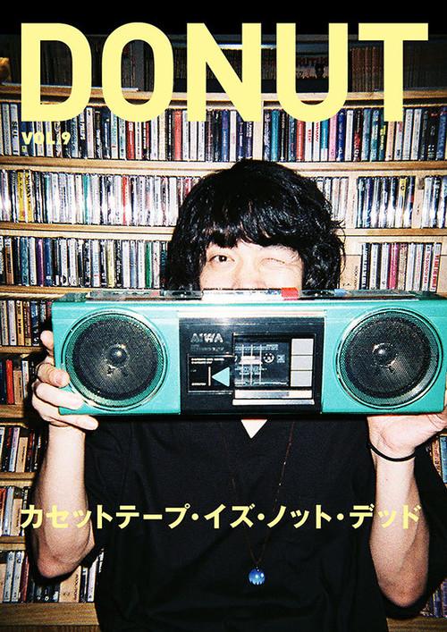 DONUT VOL.9 カセットテープ・イズ・ノット・デッド