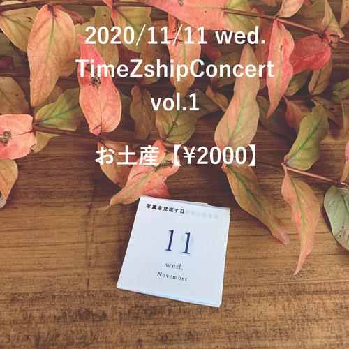 【お土産¥2000】2020.11.11無観客配信live TimeZshipConcert vol.1